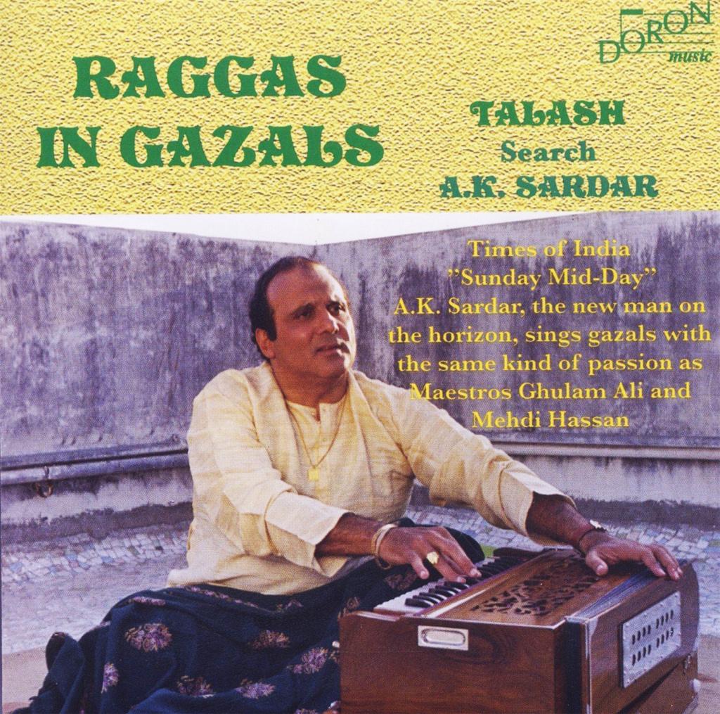 Raggas in Gazals Vol.2 / Mélange de l'Ouest et de l'Est