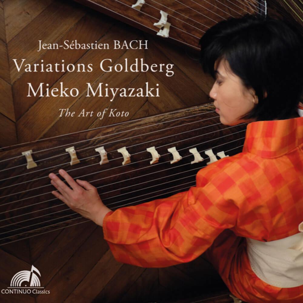 Jean-Sebastien Bach Goldberg Variations Mieko Miyazaki